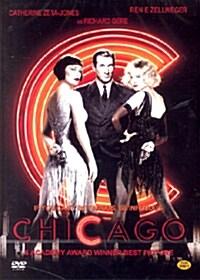 시카고 (dts, 1disc)