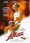 로리타 SE (1999)