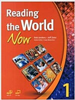 Reading the World Now. 1 (Book + MP3 CD)