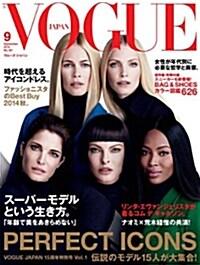 VOGUE JAPAN (ヴォ-グ ジャパン) 2014年 09月號 [雜誌] (月刊, 雜誌)