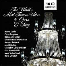 [수입] 20세기 위대한 가수 10인의 오페라와 노래 [10CD For 1]