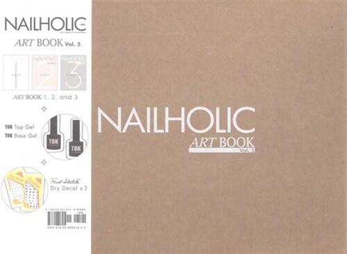 Nailholic Art Book VOL.5