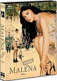 [블루레이] 말레나 : 일반판 - 무삭제 버전