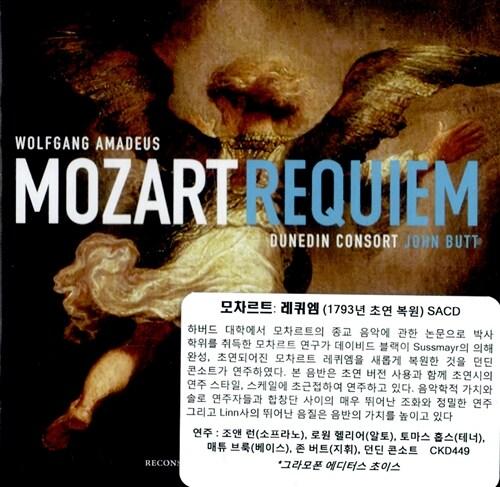 [수입] 모차르트 : 레퀴엠(1793년 초연 복원) [SACD Hybrid]