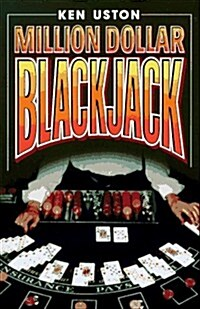 Million Dollar Blackjack (Paperback)