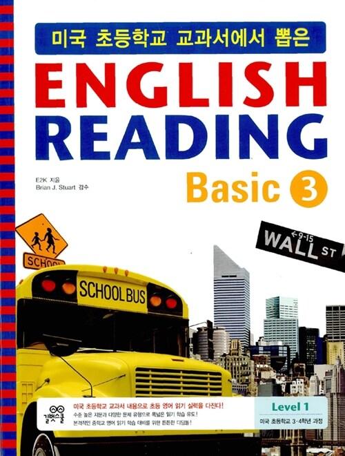 English Reading Basic 3