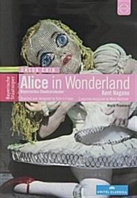 [수입] 진은숙 : 이상한 나라의 앨리스