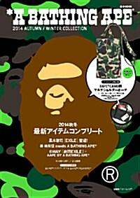 A BATHING APE 2014 AUTUMN & WINTER COLLECTION (大型本, e-MOOK 寶島社ブランドムック)