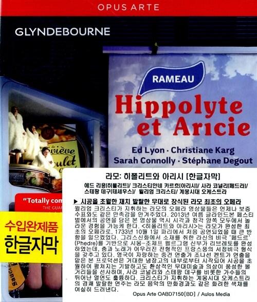 [수입] [블루레이] 라모 : 히폴리트와 아리시 [한글자막]