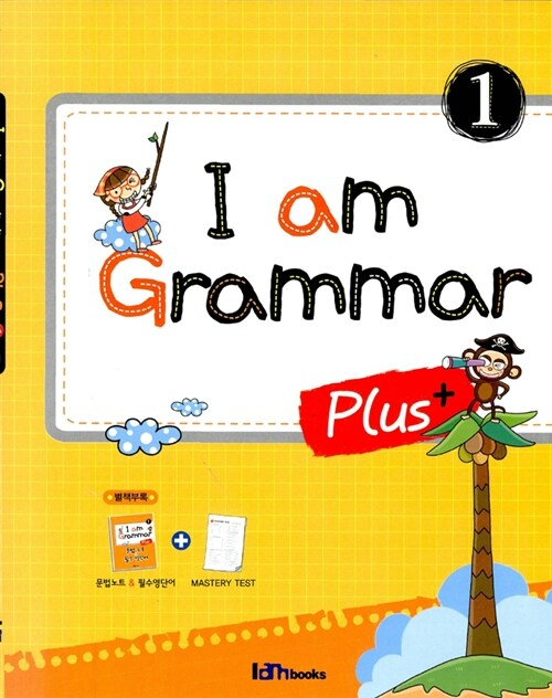 I am Grammar Plus 1