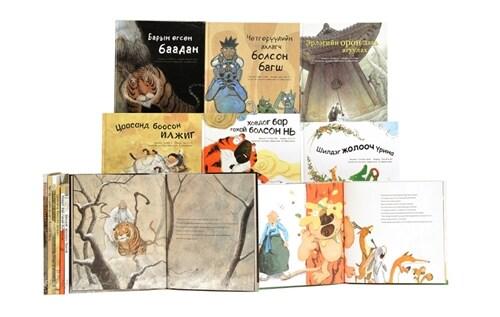 한림출판사 다국어그림책 몽골어 세트 - 전6권