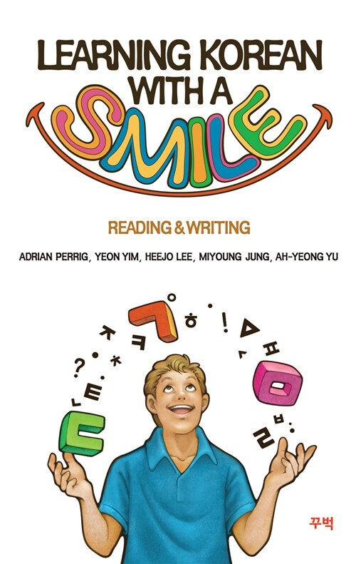 Learning Korean With A Smile : Reading & Writing
