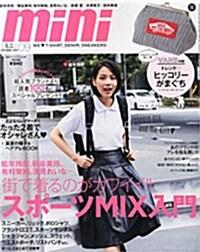 mini (ミニ) 2014年 09月號 [雜誌] (月刊, 雜誌)