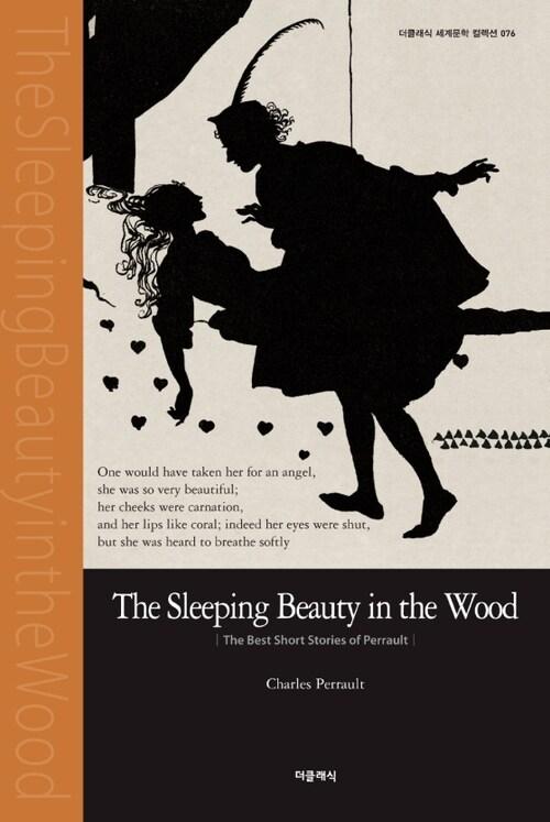 잠자는 숲 속의 공주 (영문판)