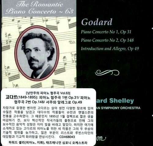 [수입] 낭만주의 피아노 협주곡 Vol.63 - 고다르 : 피아노 협주곡 1, 2번