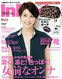 In Red (インレッド) 2014年 09月號 [雜誌] (月刊, 雜誌)
