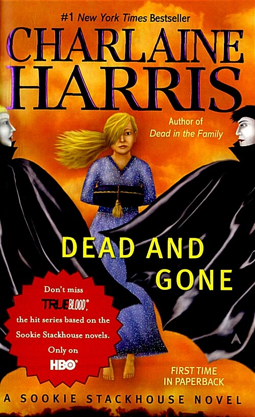 Dead and Gone (Mass Market Paperback)