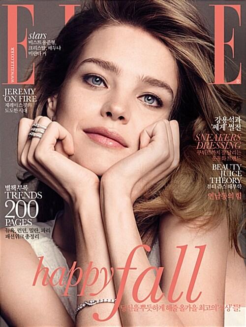 엘르 Elle A형 2014.8