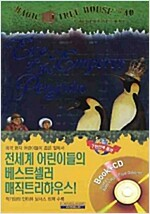 Eve of the Emperor Penguin (Hardcover + CD 1장)