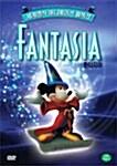 디즈니 애니메이션 - 판타지아 (Fantasia)