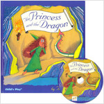 [노부영] The Princess and The Dragon (Paperback + CD)