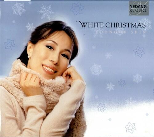 신영옥 - White Christmas