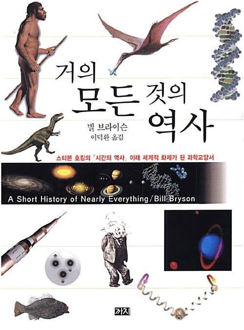 온라인 서점으로 이동 ISBN:8972913642
