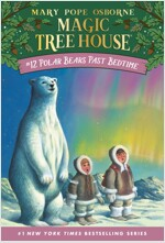 Magic Tree House #12 : Polar Bears Past Bedtime (Paperback)