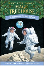 Magic Tree House #8 : Midnight on the Moon (Paperback)