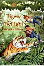 Tigers at Twilight (Paperback)