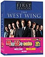 웨스트 윙 시즌 1 박스세트