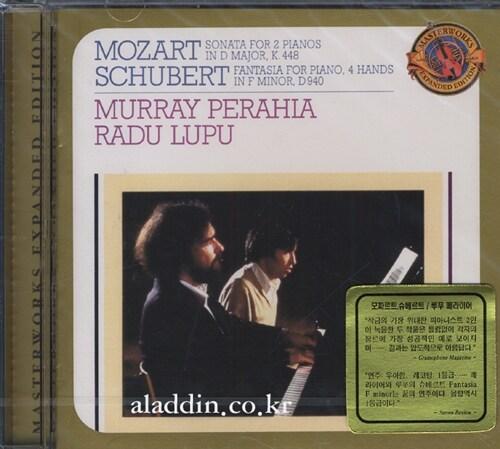 모차르트 : 두 대의 피아노를 위한 소나타 K448 & 슈베르트 : 네 손을 위한 환상곡 외 D940 (+보너스 트랙)