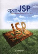 (Open)JSP : Java server pages(웹프로그래밍)