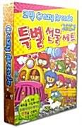 코믹 크레이지 아케이드 - 전3권(7.8.9권)