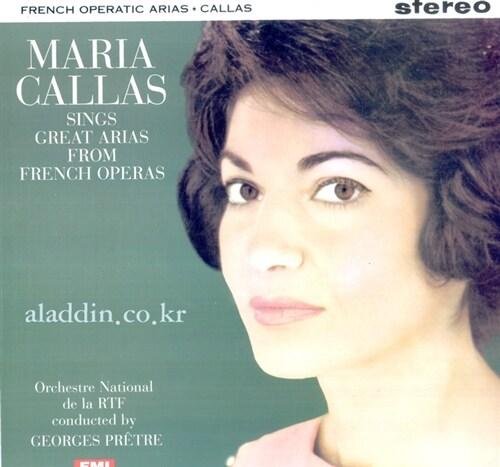 [수입] 마리아 칼라스가 부르는 프랑스 오페라 아리아 [180g LP]