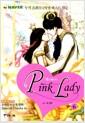 [중고] Pink Lady 핑크레이디 6