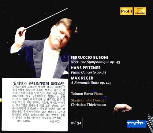 [수입] 부조니 : 녹턴 교향곡 / 피츠너 : 피아노 협주곡 / 레거 : 낭만적 모음곡 [2CD]