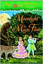 Moonlight on the Magic Flute (Hardcover + CD 1장)