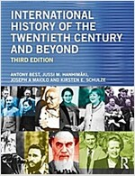 International History of the Twentieth Century and Beyond (Paperback, 3 New edition)