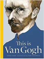 This Is Van Gogh (Hardcover)