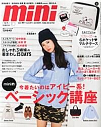 mini (ミニ) 2014年 10月號 [雜誌] (月刊, 雜誌)