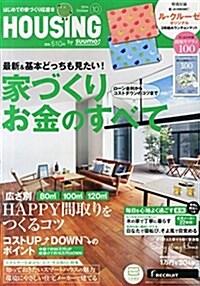 付錄付 月刊 HOUSING (ハウジング) 2014年 10月號 (月刊, 雜誌)
