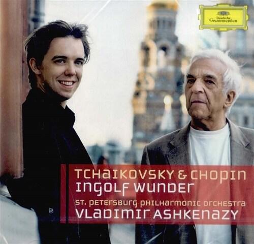 [수입] 차이코프스키 & 쇼팽 : 피아노 협주곡 1번