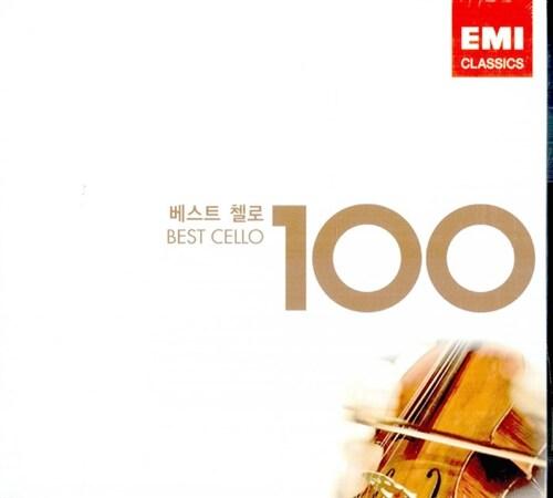 베스트 첼로 100 [6CD]