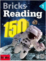 Bricks Reading 150 (1) (StudentBook + Workbook + E.CODE)