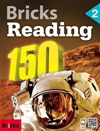 Bricks Reading 150 (2) (StudentBook + Workbook + E.CODE)