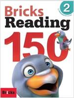 Bricks Reading 150 Level 2 (SB + WB + Multi-CD)