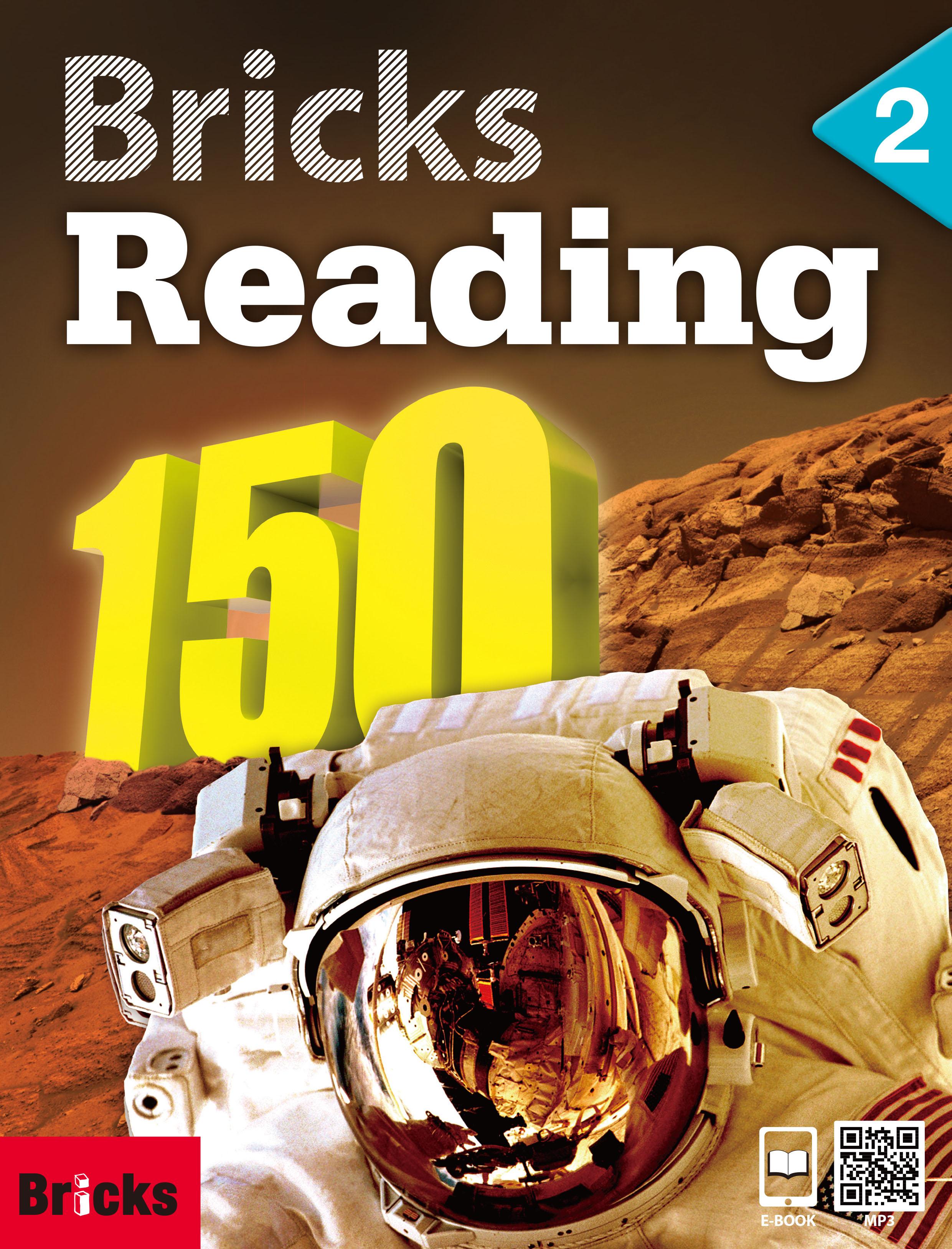 Bricks Reading 150 (2) (StudentBook + Workbook + E.CODE)