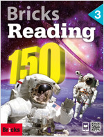 Bricks Reading 150 (3) (StudentBook + Workbook + E.CODE)