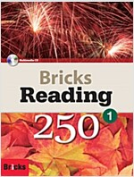 Bricks Reading 250 Level 1 (SB + WB + Multi-CD)